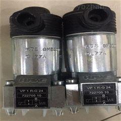 EV1G1-12/24HAWE比例放大器产品主要元件介绍