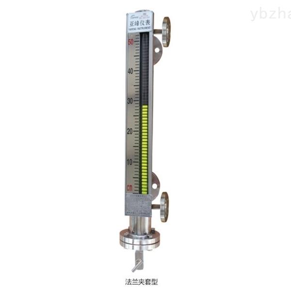 夹套型磁性液位计 专业选型 真空保温 定制
