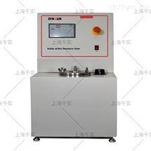熔喷布空气穿透阻力试验仪