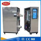新材料分体式冷热冲击试验箱