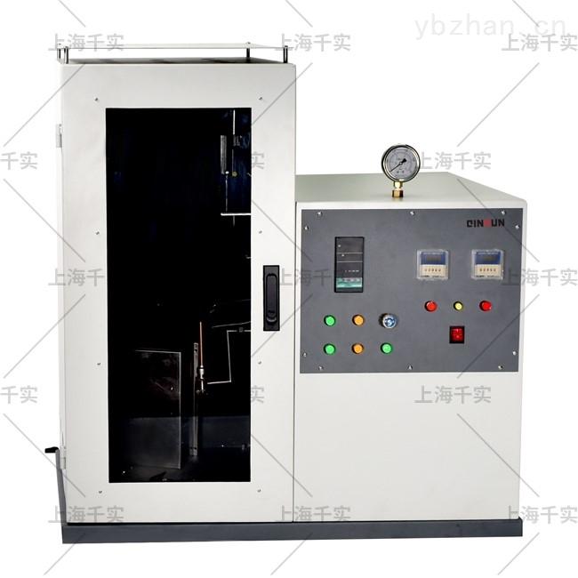 熔喷布阻燃性试验仪