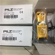 570005-PSEN me1M / 1AR德国PILZ机械式安全开关门锁装置