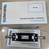 BE-3800原装供应意大利UNIVER电磁阀