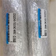 CQ2B40-PS/SMC特殊订货气缸概述CDQ2D40-75DCMZ-M9BZ