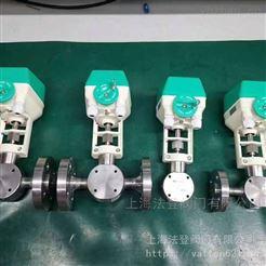 VPV-A01环保污水用调节阀 高性能浓水调节 阀门