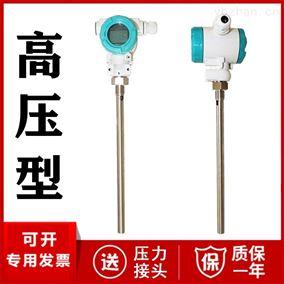 JC-500-D高压电容式液位计厂家价格 耐高压16MPa