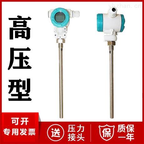高压电容式液位计厂家价格 耐高压16MPa