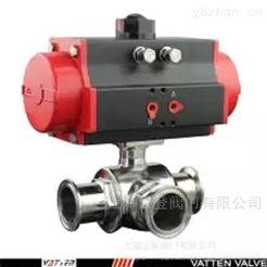 VT2DDB33A卫生级三通气动球阀 不锈钢材质气动三通阀