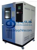 GDS-010北京大型高低温湿热试验机,湿热箱