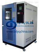 GDS-100北京高低温湿热试验箱厂家
