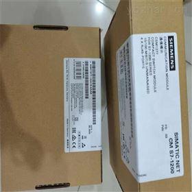 CM 1542-5/德国SIEMENS通信模块6GK7542-5DX00-0XE0