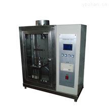 耐液体静压力测试装置