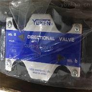 DSG-03-3C4-D24-50经销YUKEN插装式溢流阀