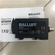 BTL5-A11-M0080-P-S32BALLUFF磁致伸缩传感器型材结构