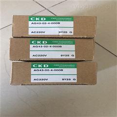 ADK11-20A-02C-AC110V日本CKD流量开关功能介绍