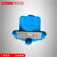 XZGG4153 D防爆型 风速风量变送仪器