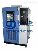 济南高低温交变环境试验箱GDJW-100