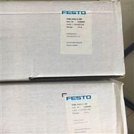 DSBC-50-200-PPSA-N3供应德FESTO齿轮箱