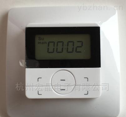 電動窗簾電動天棚簾遙控器LCD液晶顯示屏