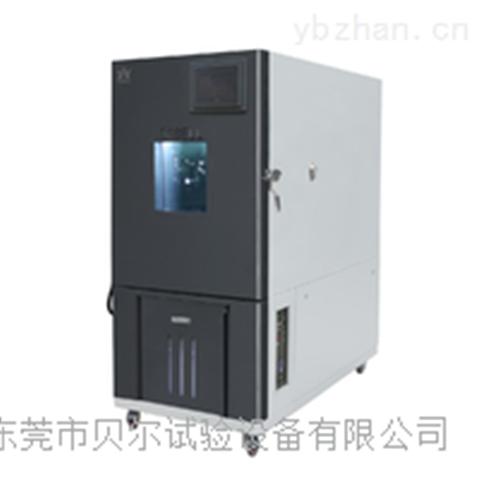 东莞贝尔触摸式PLC恒温恒温箱