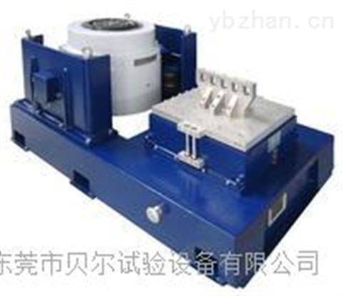 东莞贝尔电池振动测试系统