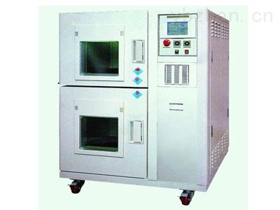 二槽式冷热冲击试验机