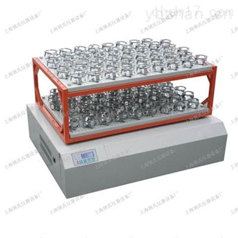 敞开式双层大容量摇瓶机