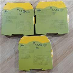 产品说明PILZ电压监测继电器