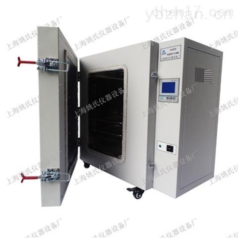 400度高温干燥箱