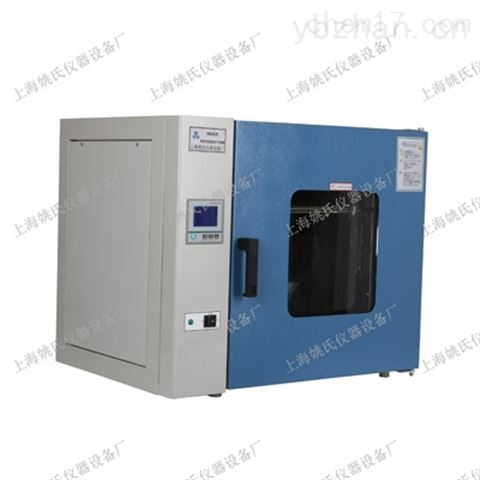 台式实验室电热恒温鼓风干燥箱 电热烘箱 电热鼓风干燥箱 烤箱