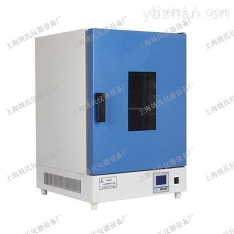 立式300度电热恒温鼓风干燥箱 电热干燥箱 烤箱 电热烘箱化工行业