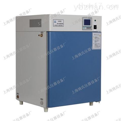生物行业用隔水恒温培养箱 液晶隔水式培养箱