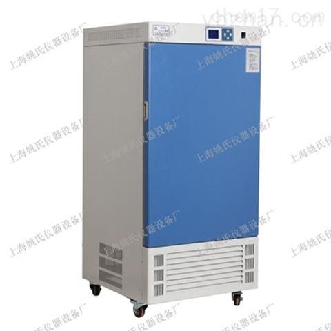 液晶生化培养箱无氟制冷环保型