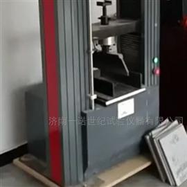 WDG—2家具衬板硅酸钙板抗折试验机