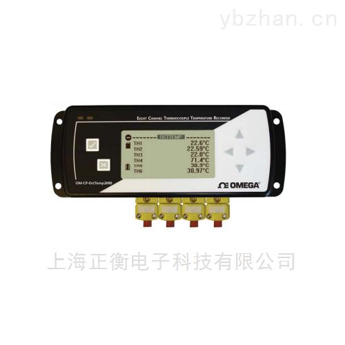OMEGA溫度數據記錄儀