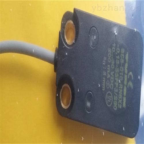 价格好TURCK直线位移传感器