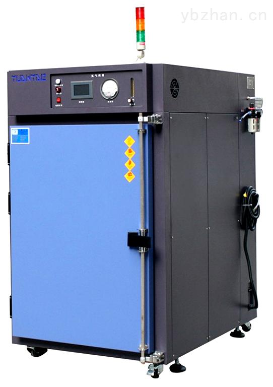 氮气恒温箱