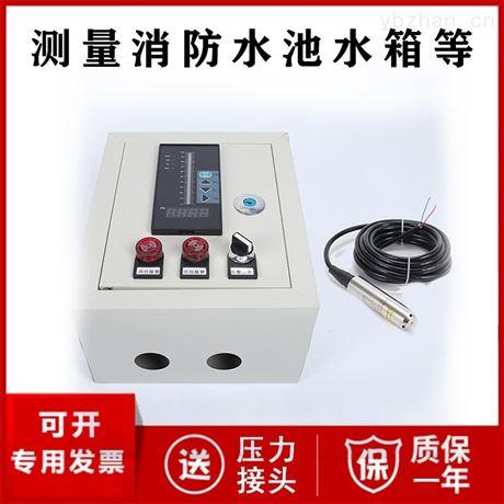 测量消防水位仪表投入式液位变送器厂家价格