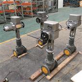 江苏贝尔ZAZP-25C铸钢材质电动单座调节阀