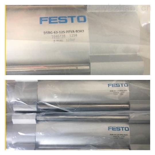 德FESTO标准气缸资料