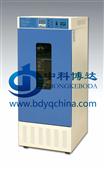LRH-150生化恒温培养箱