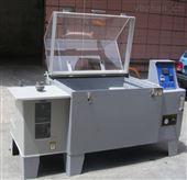科迪生产硫化氢试验箱、硫化氢试验机