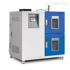 高低温冲击试验箱生产商