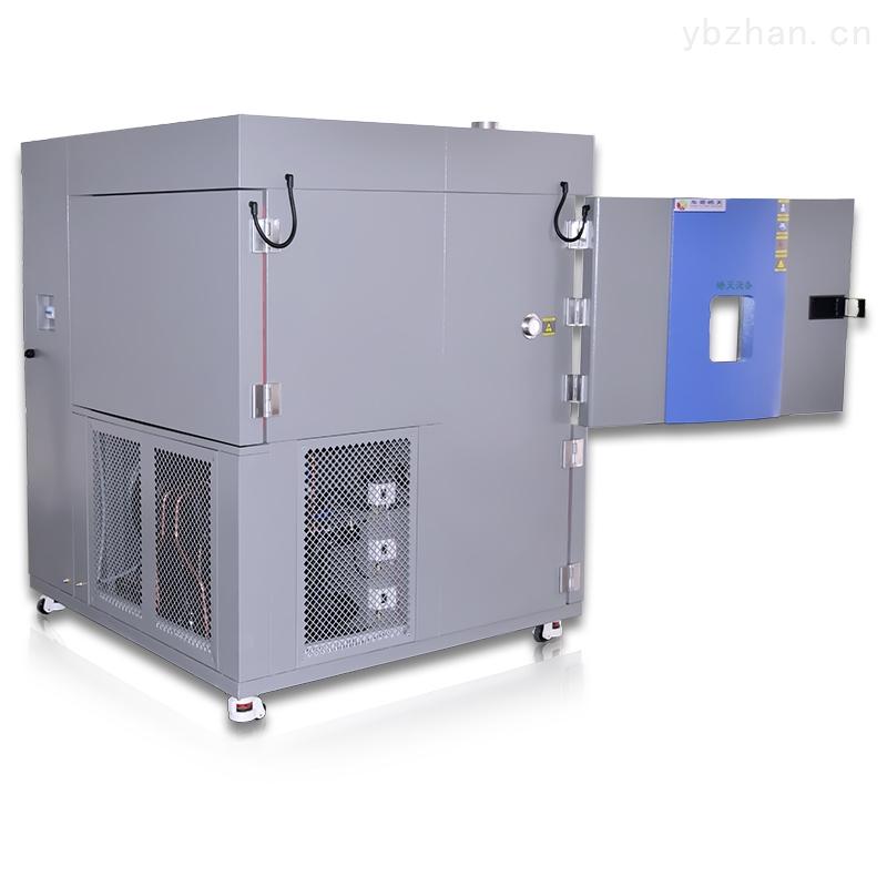 三箱式冲击试验箱 Bff 800×800.jpg
