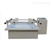 江苏省苏州市KD-100VTR纸箱包装件模拟运输振动台