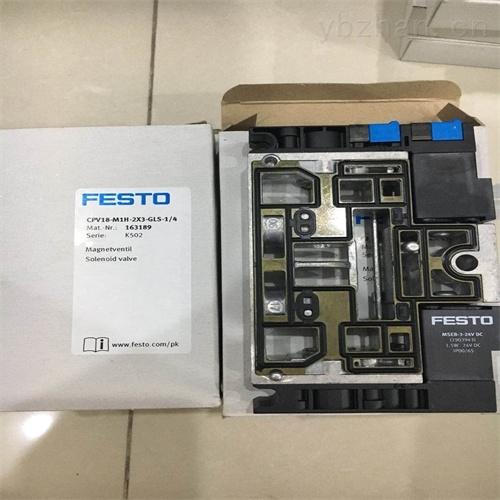 FESTO电磁阀常开功能