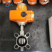 江苏贝尔不锈钢对夹软密封电动调节蝶阀