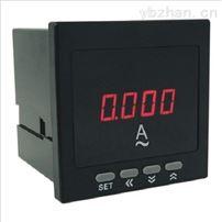 奥宾数显智能电流表AOB184I-9X1