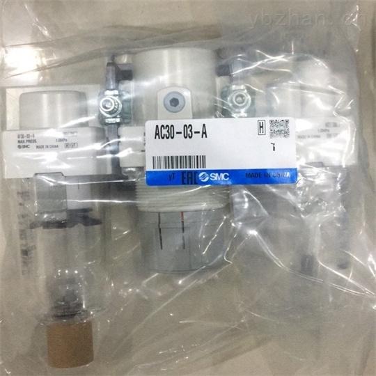 日本SMC增压阀安装介绍
