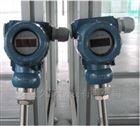 WZPB-142SWZPB-143S带现场显示隔爆温度变送器
